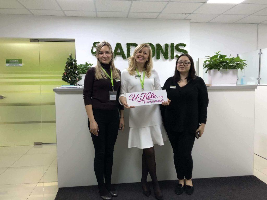 adonis,乌克兰助孕,试管婴儿