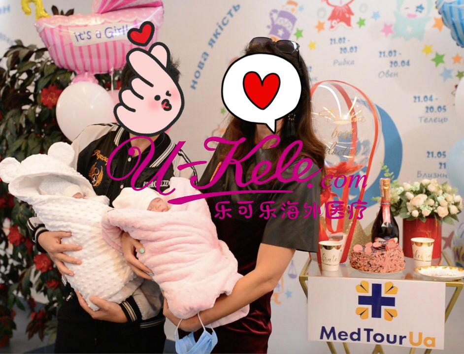 Medical plaza龙凤胎,乌克兰试管婴儿双胞胎价格